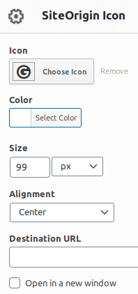 Настройки в панела SiteOrigin Icon