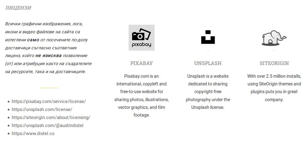 Зареждане на страница Resources в браузър
