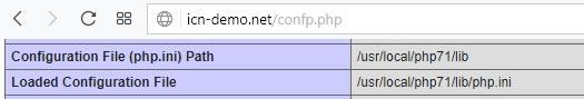 php ini file