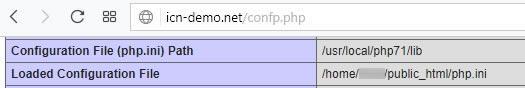 Създаване на рекурсивен php.ini файл