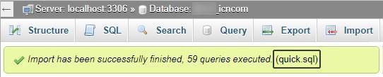 Импортиране на база данни