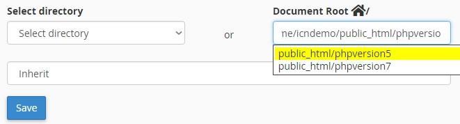 Избиране на домейна или директория през Document Root