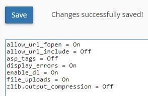 Запазване настройките Settings в php.ini файл