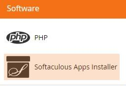 Линк към Softaculous Apps Installer в cPanel