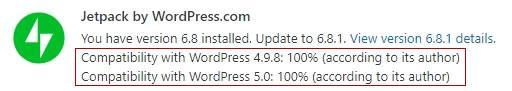 потвърждение за съвместимост на WordPress плъгини