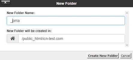 Създаване на директория за phpMyAdmin с произволно име