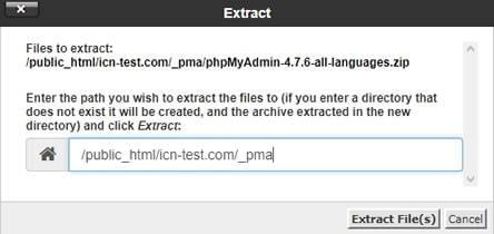 Разархивиране на файла с архива