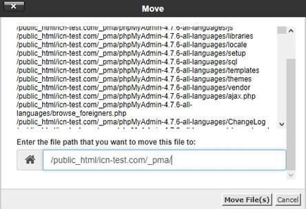 Преместване на файловете в определената директория