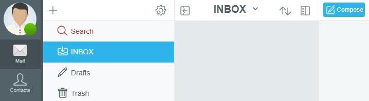 Икона Mail в главното меню на Pronto