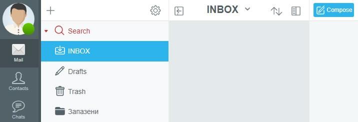 Отваряне и затваряне на панела mailboxes