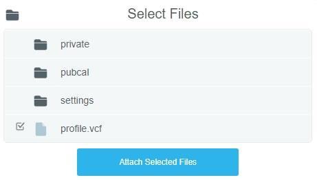 Прикачване на файл от масива за съхранение