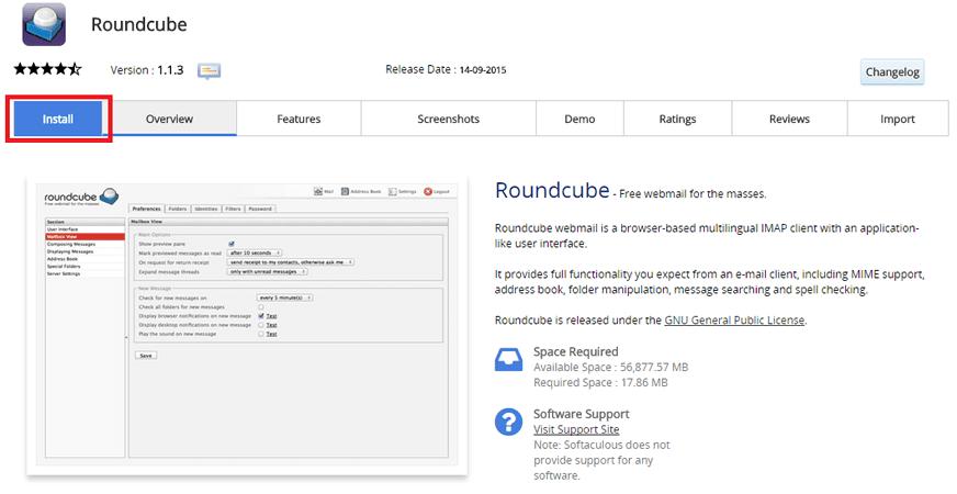 Стартиране конфигурирането на Roundcube