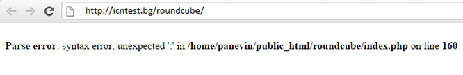 Грешка при по-ниска версия на PHP