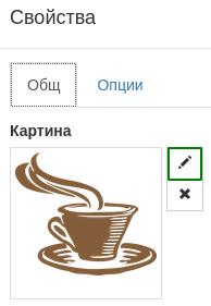 Линк за редактиране на лого