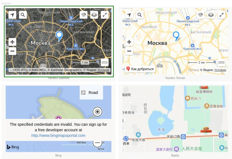 Шаблони с опции за Google карти