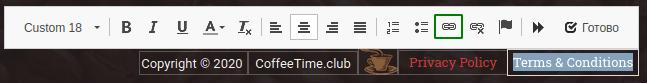 Форматиране на линкове в текстов редактор