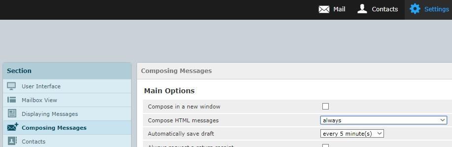 html настройки в Roundcube