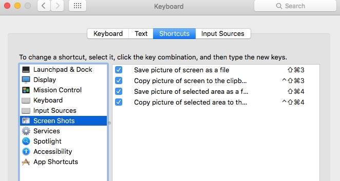 клавишни комбинации за създаване на screenshot