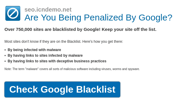 Бутон Check Google blacklist