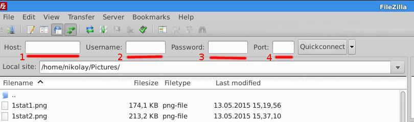 ftp настройки Filezilla главен интерфейс