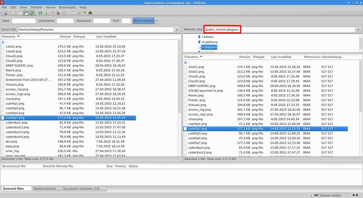 Filezilla интерфейс след успешно свързване