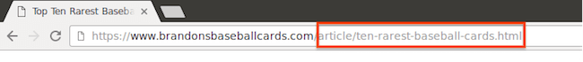 URL адрес с оптимизирани имена на директории и файлове