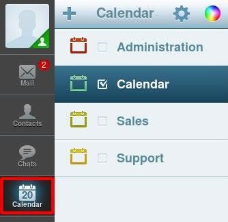 Линк Calendar в главното меню