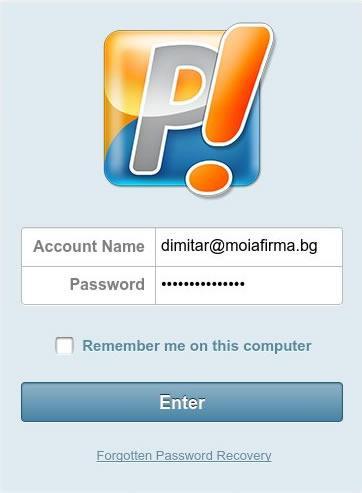 Въвеждане на имейл адрес и парола за достъп