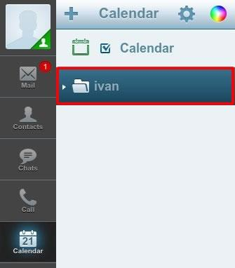Линк към споделения календар в главното меню