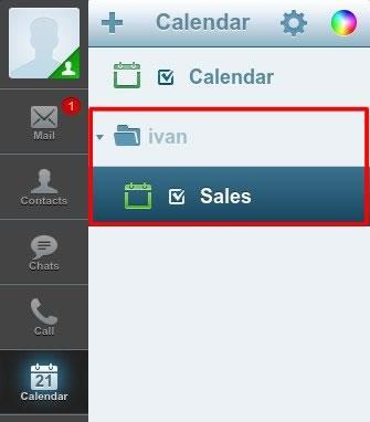 Преглед на споделения календар