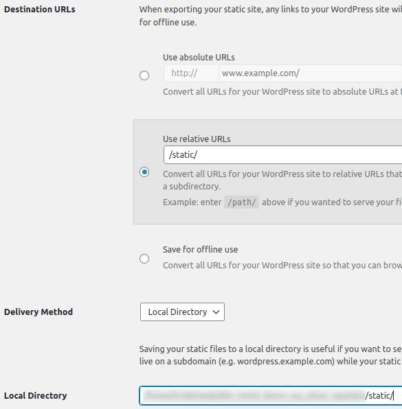Избор на опция относителни URL адреси