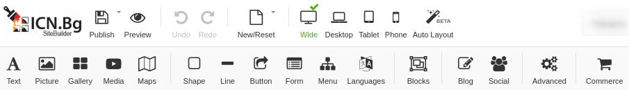 Икони на английски в интерфейса на SiteBuilder
