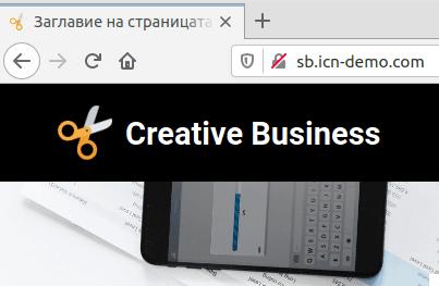 Изглед на иконата на сайта в раздел на браузър