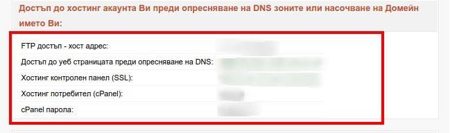 asp.net main directory