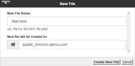 Създаване на нов файл във файловия мениджър