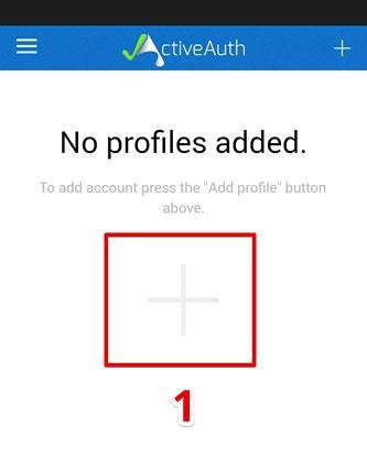 Основен панел на ActiveAuth