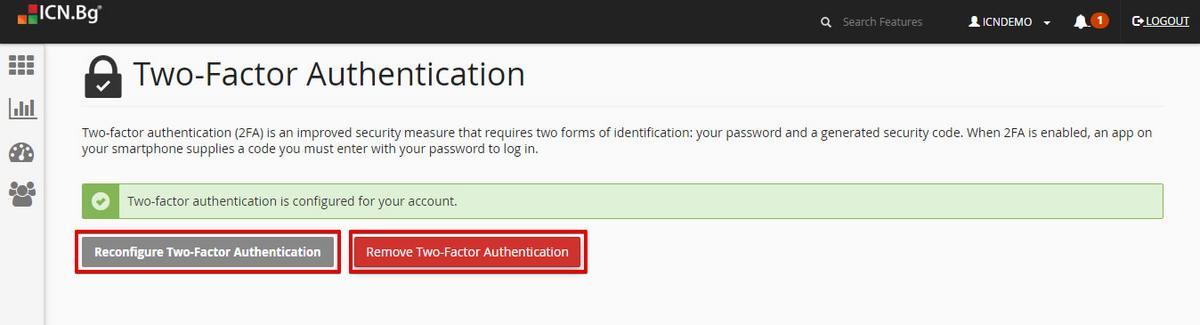 Опции за управление на Two-Factor Authentication
