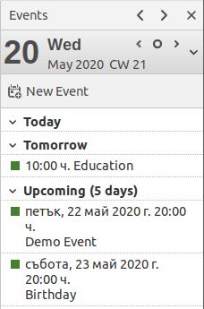 Достъп до събития в панел Events