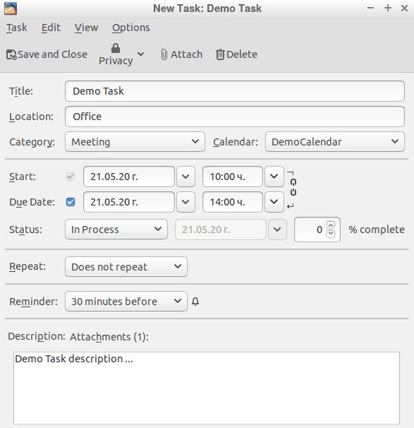 Панел за създаване на задача (task) в Thunderbird Lightning