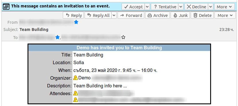 Покана за събитие