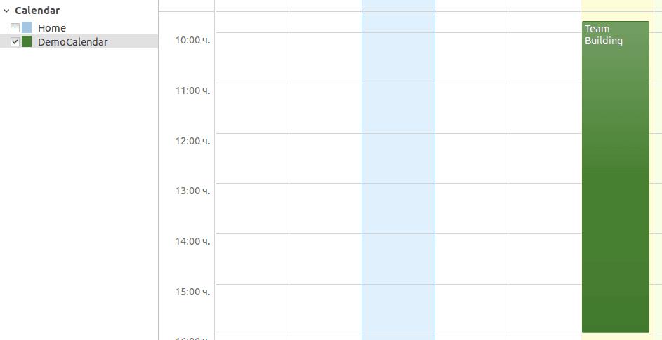 Запазване на събитие в Thunderbird календар