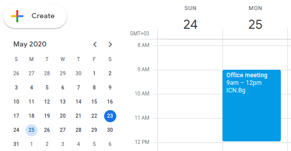 Запазване на събитието в Gmail календара