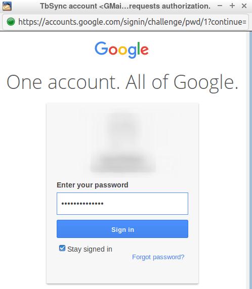 Въвеждане на парола и аутентикиране