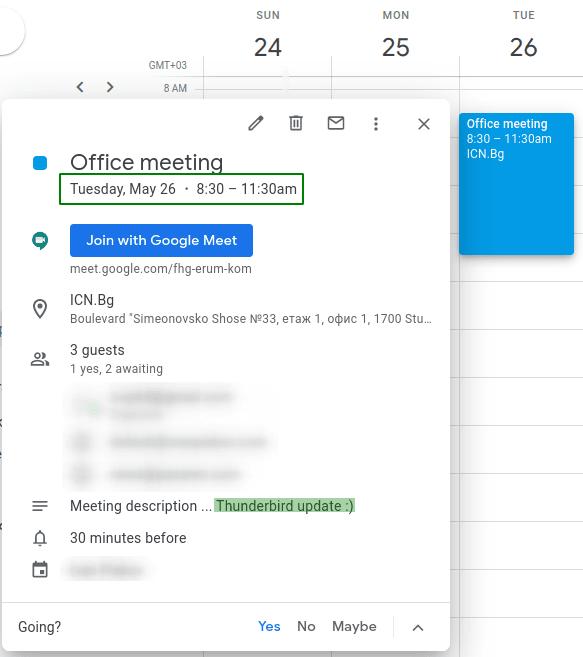 Автоматично запазване на промените в Google календар