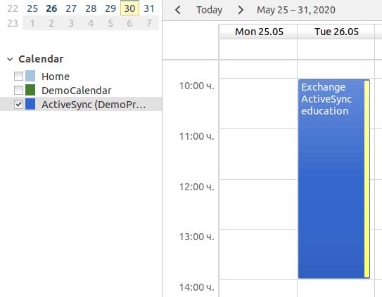 Добавяне на акаунта ActiveSync в списъка с календари