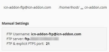Таблица с регистрираните FTP акаунти в cPanel