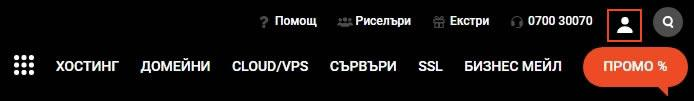 Икона потребител в сайта icn.bg