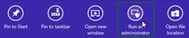 Бутон Run as administrator в Windows 8.1