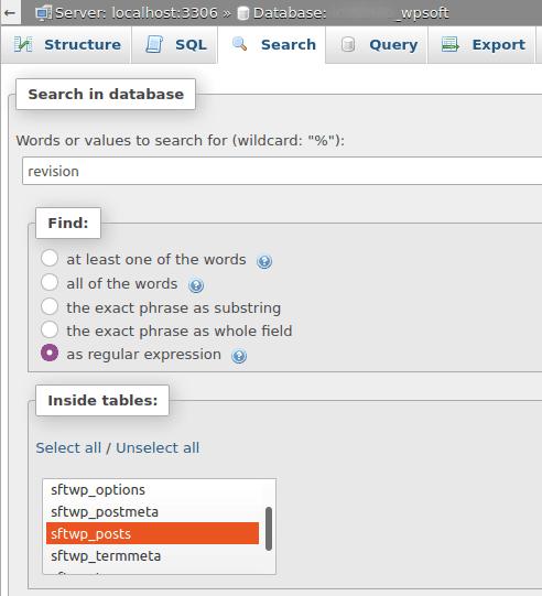 Функция за търсене в phpMyAdmin