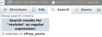 Проверка през системата за търсене